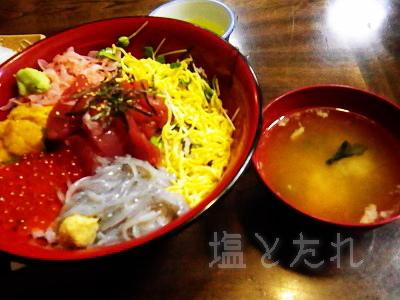 IMGP2813_20140914_03_丸天魚河岸店