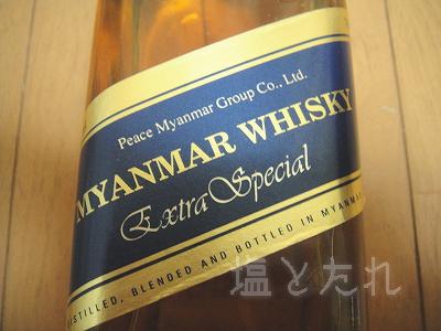 DSC01168_20140525_MyanmarWhisky.jpg