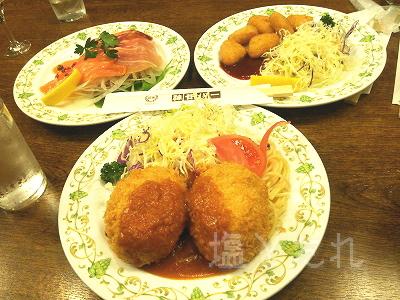 DSC_0090_20140420_kamiyabar.jpg