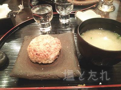 DSC_0126_20140425_kuragi.jpg