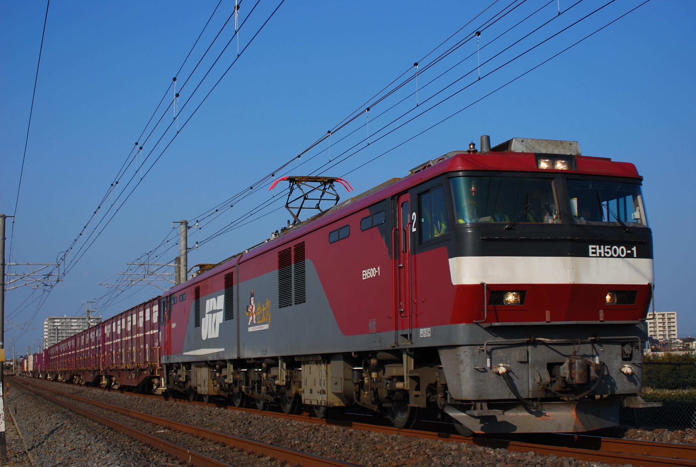 DSC_0933(1).jpg