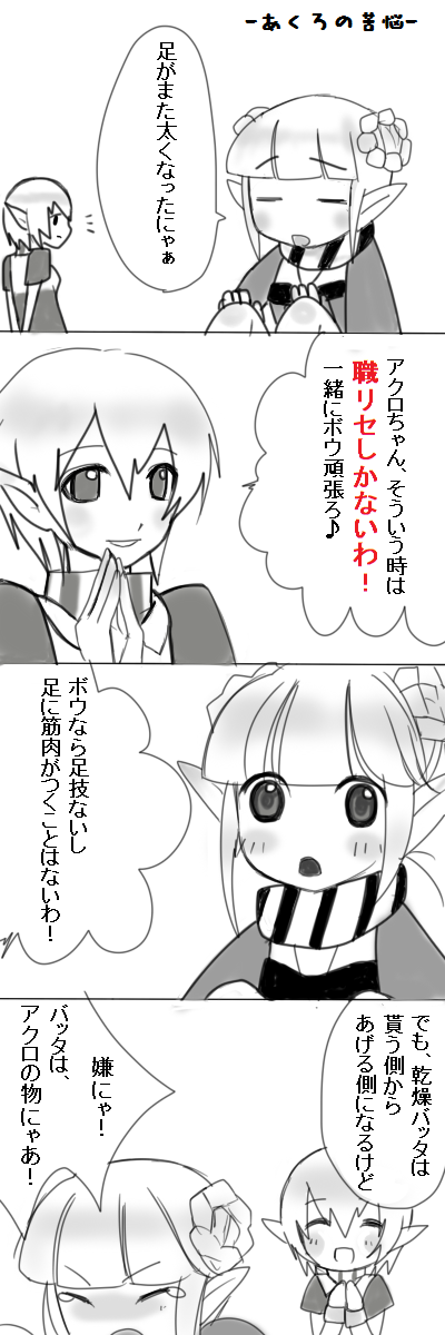 20140308164227132.png