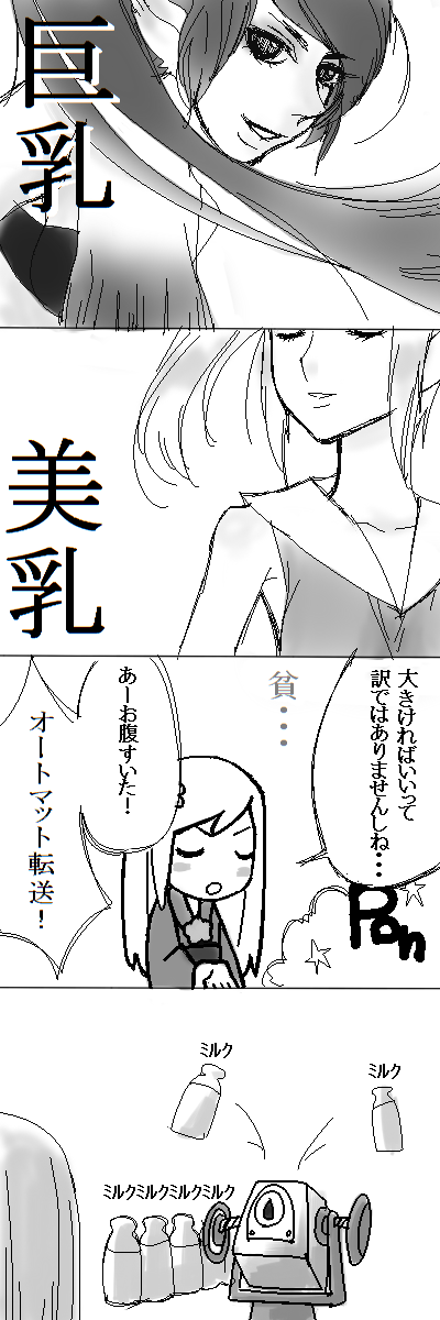 20140308164523bb9.png