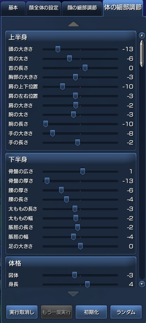 201404161125019b6.png