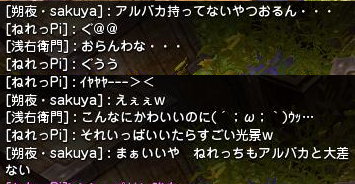 201405220329592bf.png
