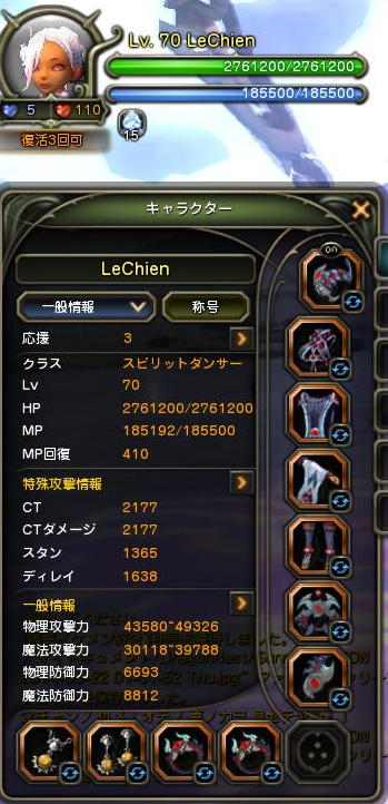 20140522033216cba.png