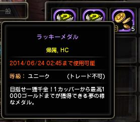 20140525030019957.png