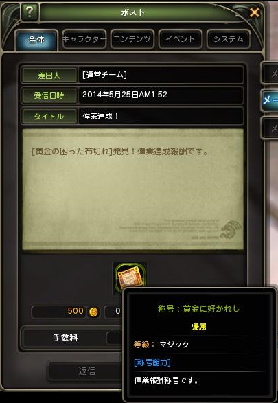 20140525030022650.png