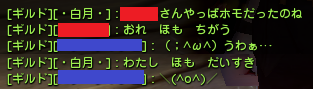 20140528021634f15.png