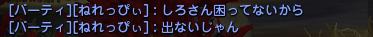 201405310320400cf.png