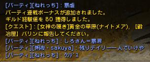 20140625022516d9c.png