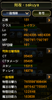 2014063002013606f.png