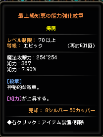 201407250251187c4.png