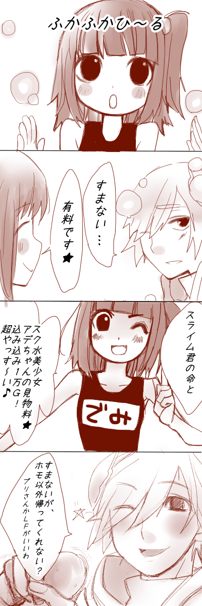 201407250401253b5.png
