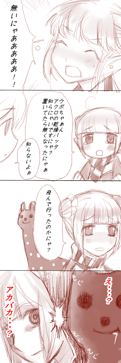 20140726162809cb7.png