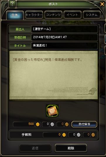 201407280236288cc.png