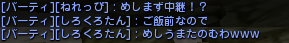2014073010095389c.png
