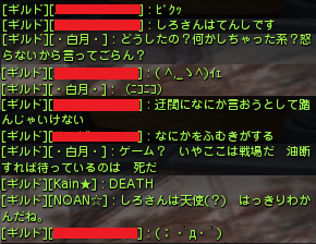 2014073010202899b.png