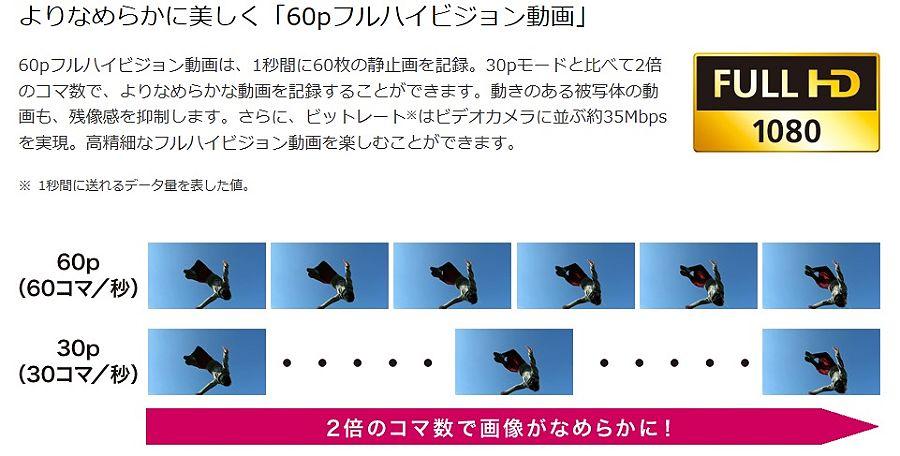 5-s_20140328134430a1f.jpg