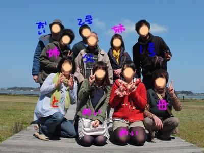DSCF2101 - コピー