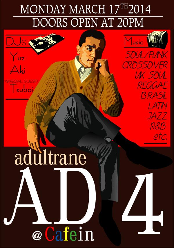 ADULTRANE-4b5NEW.jpg