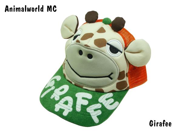 giraffee.jpg