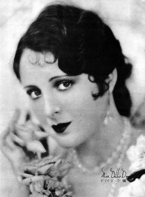 ビリー・ドーヴ嬢1927oct