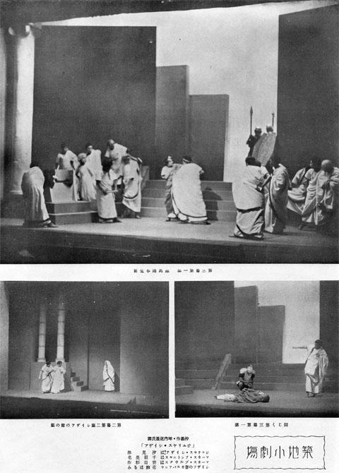 ジュリアス・シーザー築地小劇場1925feb