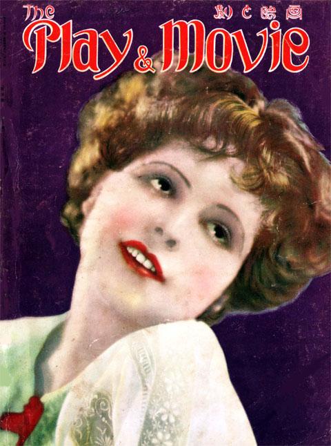 クララ・ボウ嬢1927dec