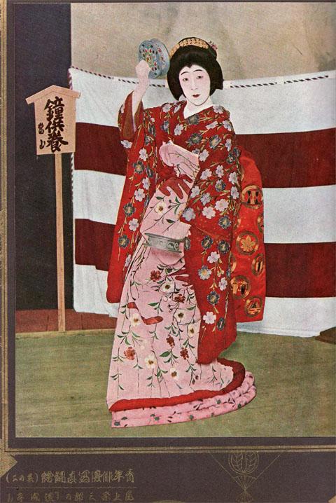 道成寺1927feb