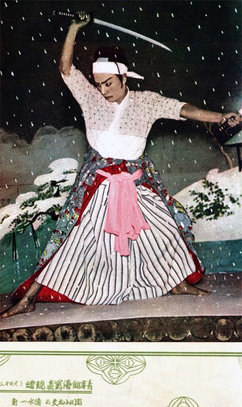 市川小太夫の清水一角1927dec