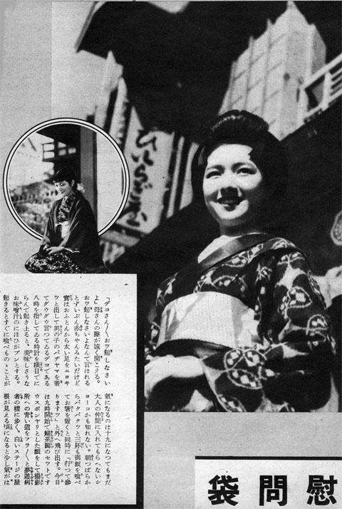慰問袋1_1942jul