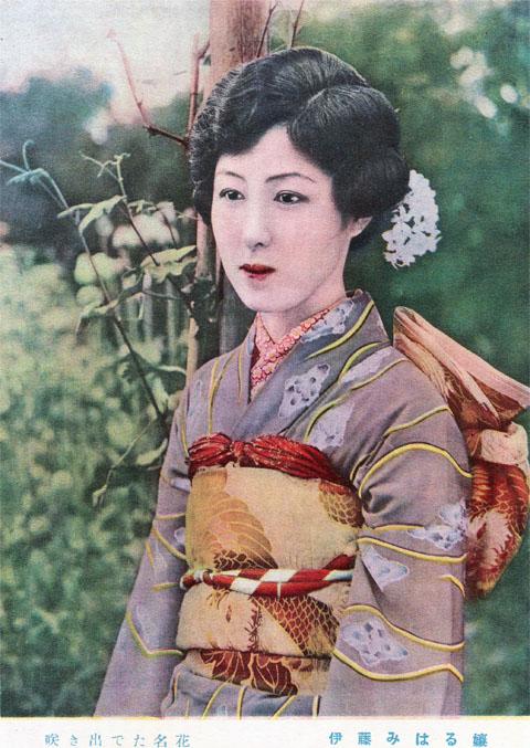 伊藤みはる嬢1927feb