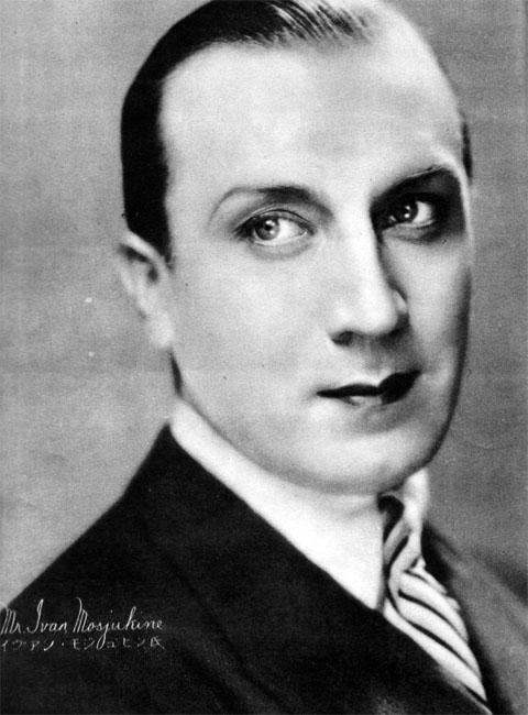 イヴァン・モジュヒン氏1927oct