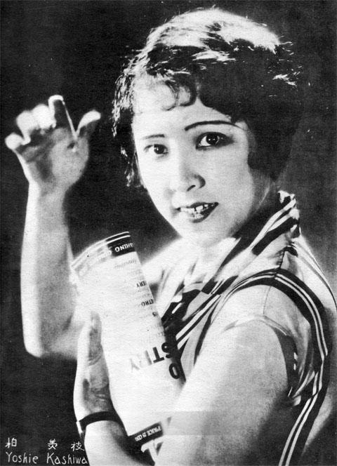 柏美枝1927dec