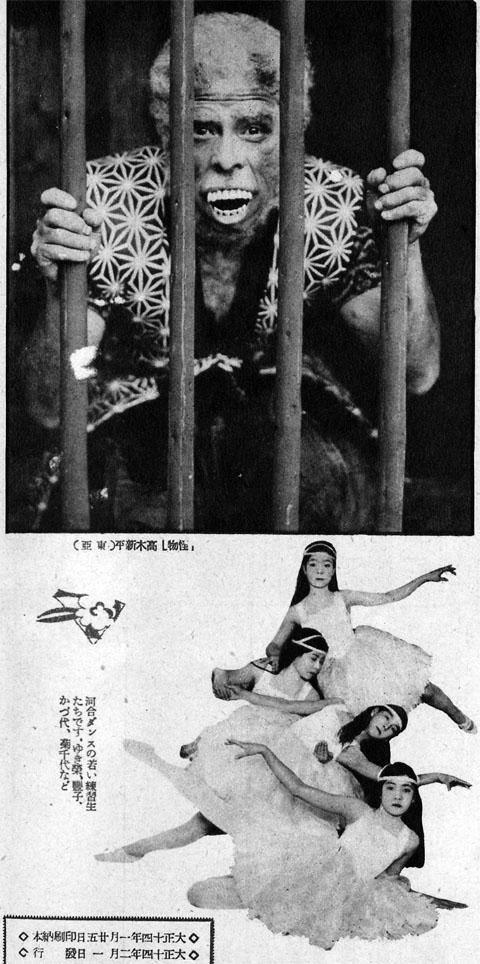 河合ダンス1925feb