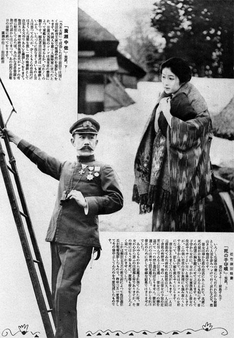 栗島すみ子1926apr