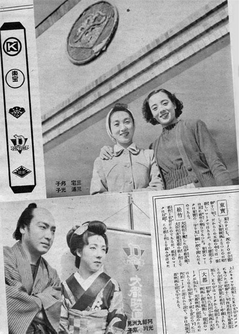 このマークに幸あれ(2)1941jul