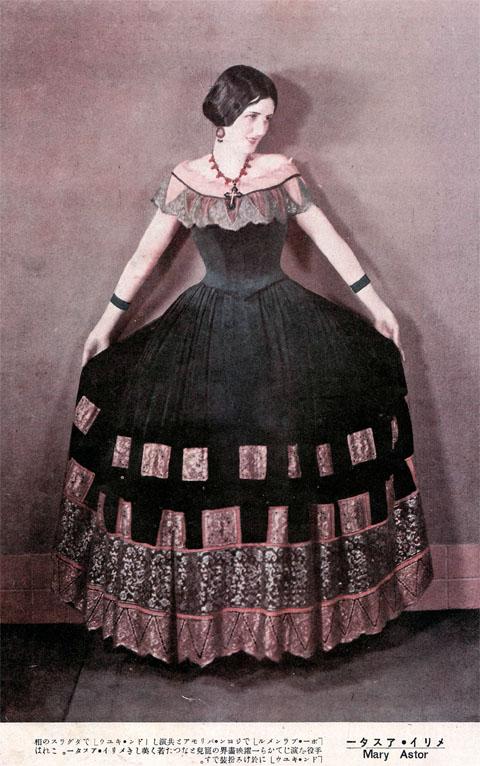 メアリーアスター1925oct