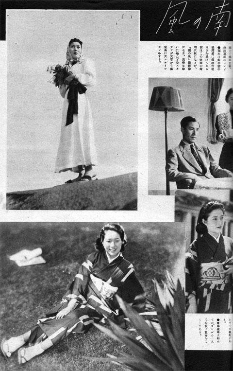 南の風(その2)1942jul