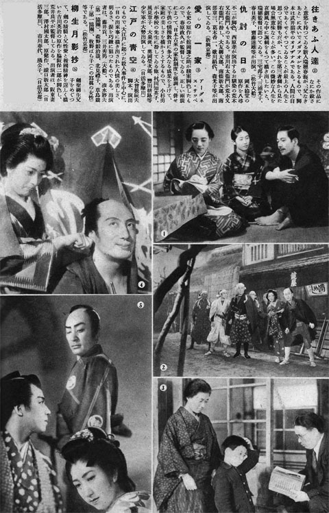 日本映画新作1941jul