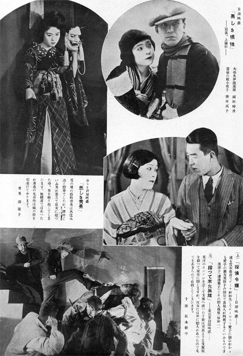 日活映画1926apr