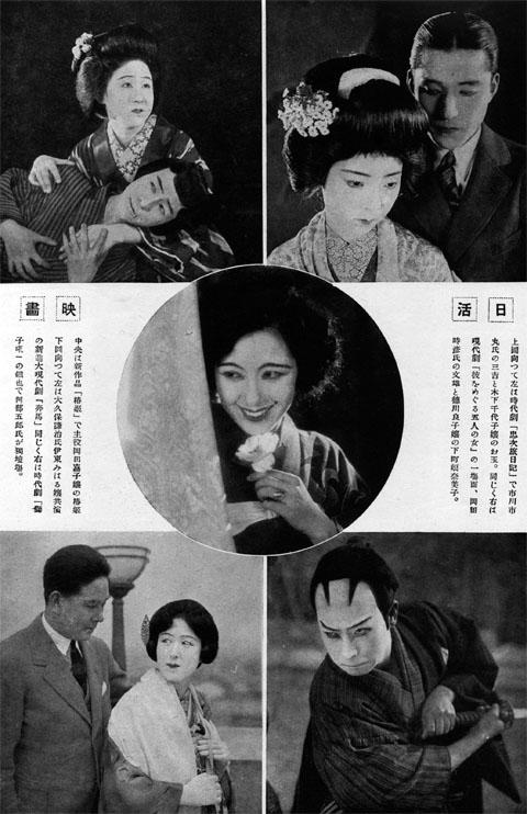 日活映画1927apr