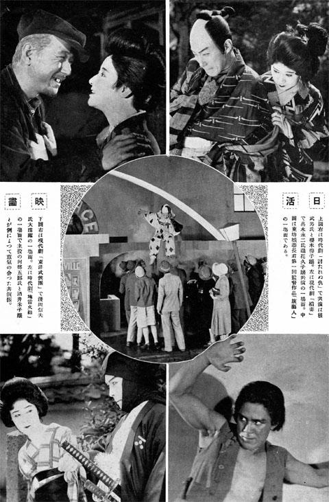 日活映画1927aug
