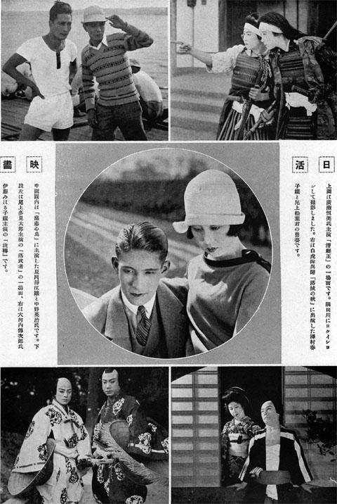 日活映画1927jul