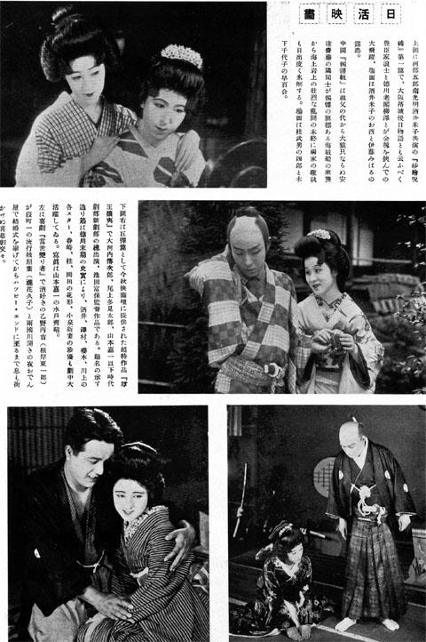 日活映画1927oct