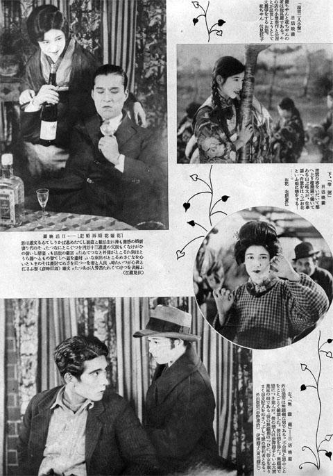 日活映画1928mar