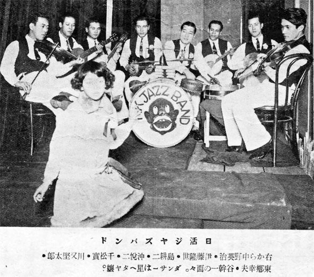 日活ジャズバンド1928mar