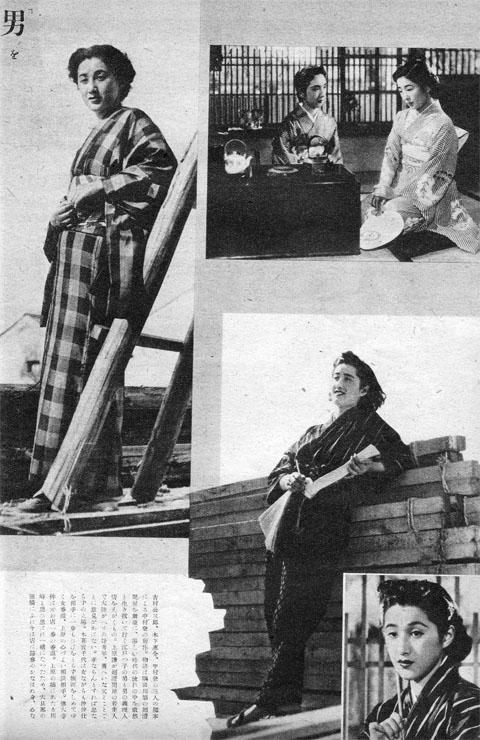 男の意気(その1)1942jul