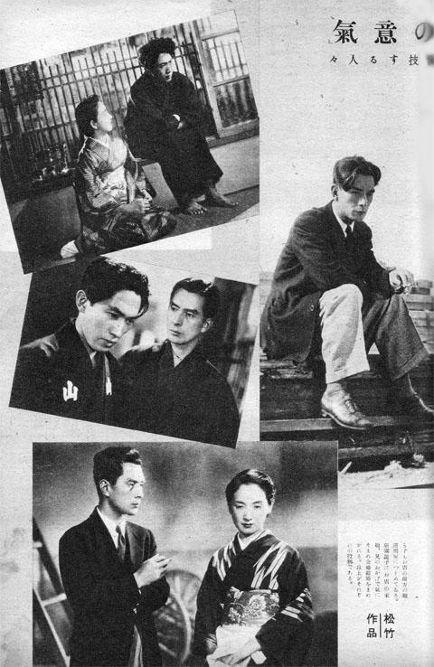 男の意気(その2)1942jul